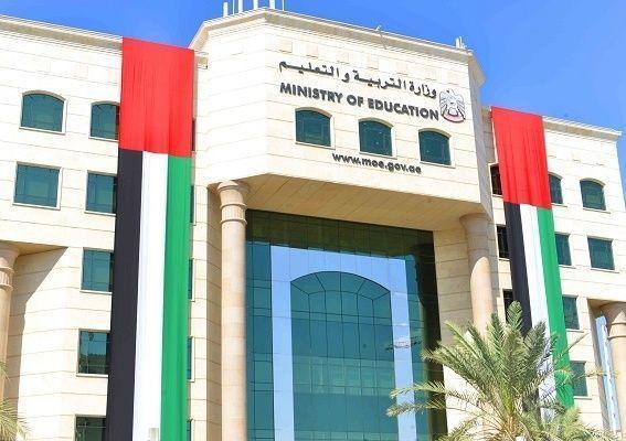 الإمارات تتجه لتطبيق الاختبارات الإلكترونية على جميع الصفوف الدراسية