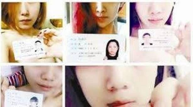 الصين: قروض للشابات مقابل صور عارية لهن كضمان