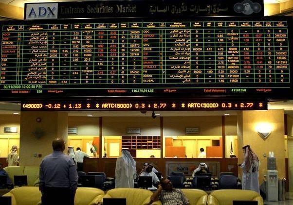 """"""" أبوظبي للأوراق المالية """" يحدد 16 آلية لتوزيع الأرباح النقدية على المستثمرين"""