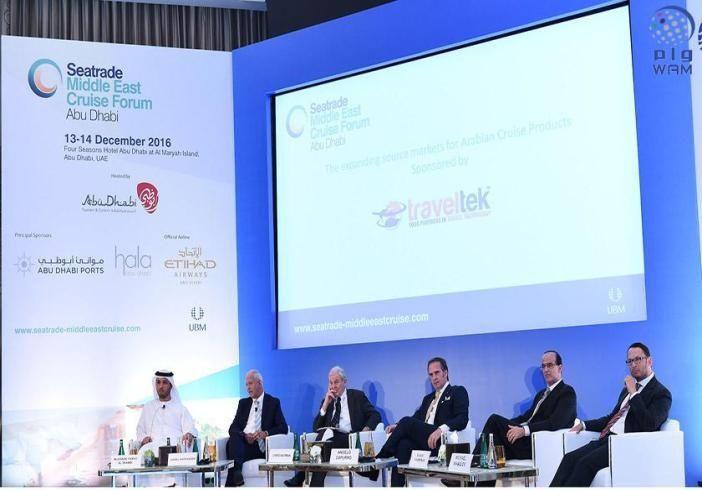 الإمارات الاولى في تطوير أفضل النظم البيئية الحلال ضمن التقييم العالمي لوجهات السفر