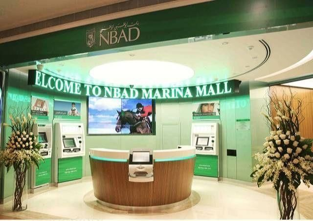 بنك أبوظبي الوطني يغلق الاكتتاب على قرض بقيمة ملياري دولار