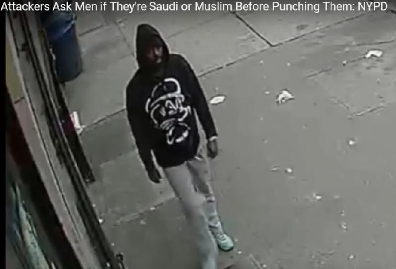 البحث عن أمريكي يعتدي على السعوديين بالضرب في نيويورك