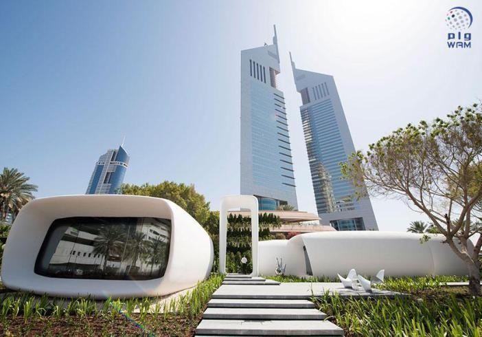 اختيار مبنى دبي المستقبل المشيد بتقنية الطباعة ثلاثية الأبعاد كأحد أجمل المباني في العالم