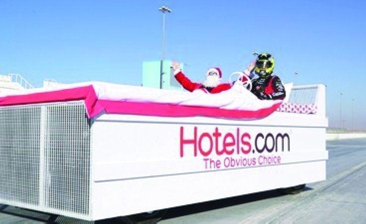 أسرع سرير متنقل بالعالم في الإمارات