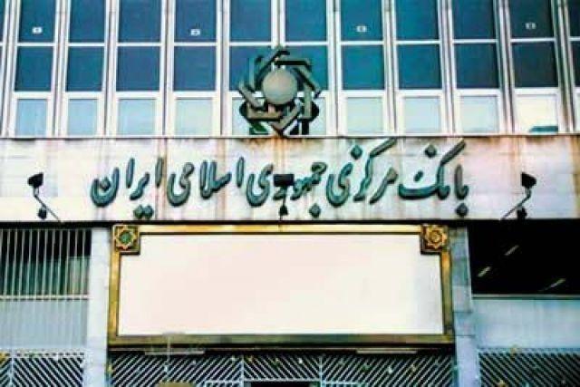 إيران تسمح لبعض البنوك بتداول العملات بسعر السوق الحر