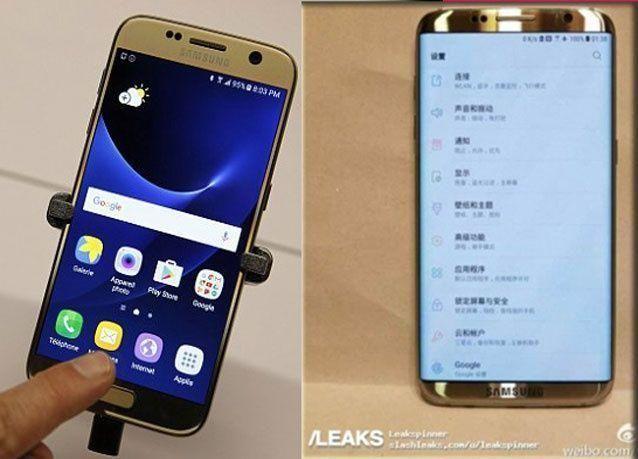 صورة مسربة  توحي أن هاتف سامسونغ Galaxy S8 سيكون ذهبيا