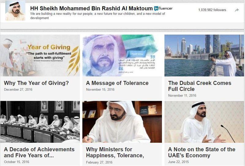 محمد بن راشد.. من القياديين الأكثر تأثيراً في العالم على مواقع التواصل الاجتماعي