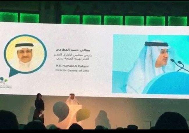 إنطلاق أعمال منتدى دبي الصحي بمشاركة ألفي عالم وخبير وطبيب