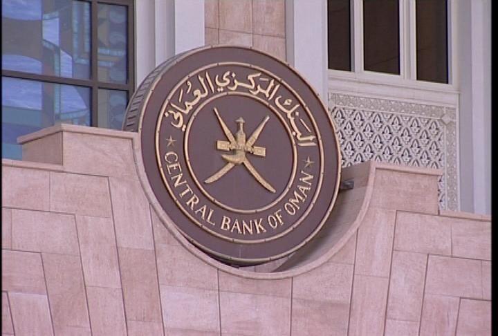 سلطنة عمان تبحث مع دول خليجية الحصول على وديعة بمليارات الدولارات