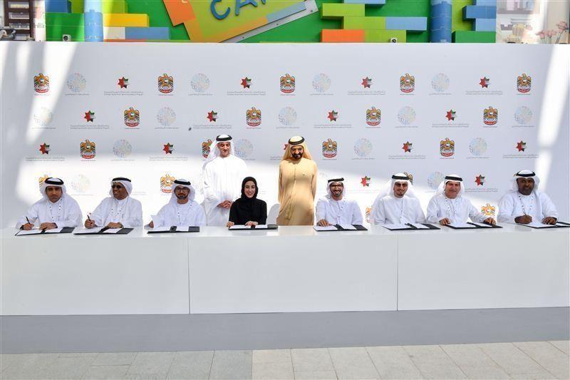 محمد بن راشد يحضر توقيع مذكرة تفاهم لتأهيل الشباب المواطنين للعمل في القطاع الخاص