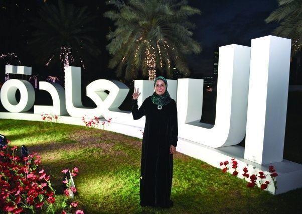 """300 عالم ومسؤول يشاركون في """"حوار السعادة"""" بدبي 11 فبراير الحالي"""