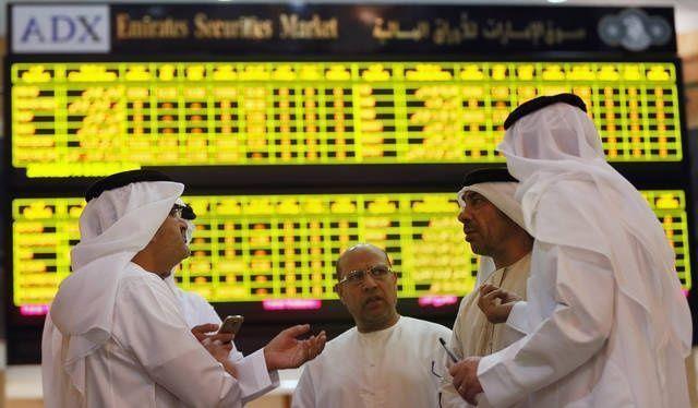 10.5 مليار درهم تسهيلات الهامش في سوق أبوظبي خلال تسعة أشهر