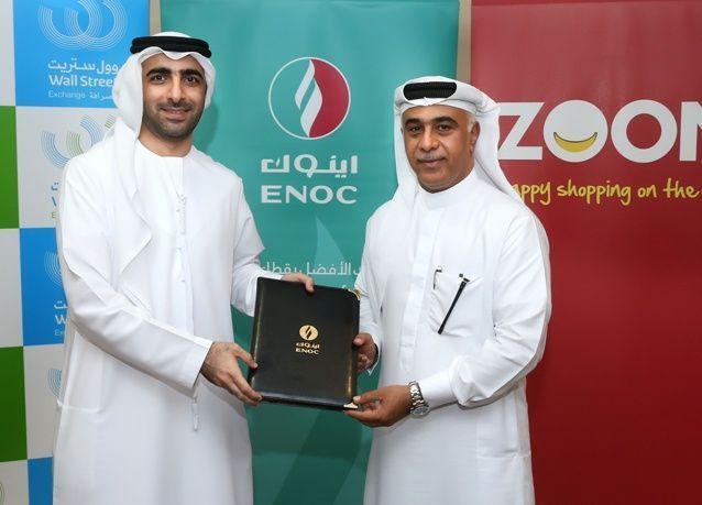 الإمارات: قبول سداد المدفوعات المستحقة على بطاقات الائتمان في أكثر من 150 محطة بترول