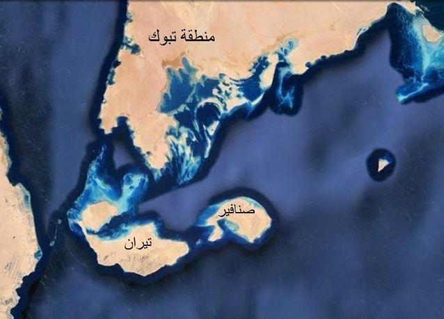 """بالصور : تعرف على جزيرتي """"تيران وصنافير"""" السعودية .. أجمل مناطق العالم"""