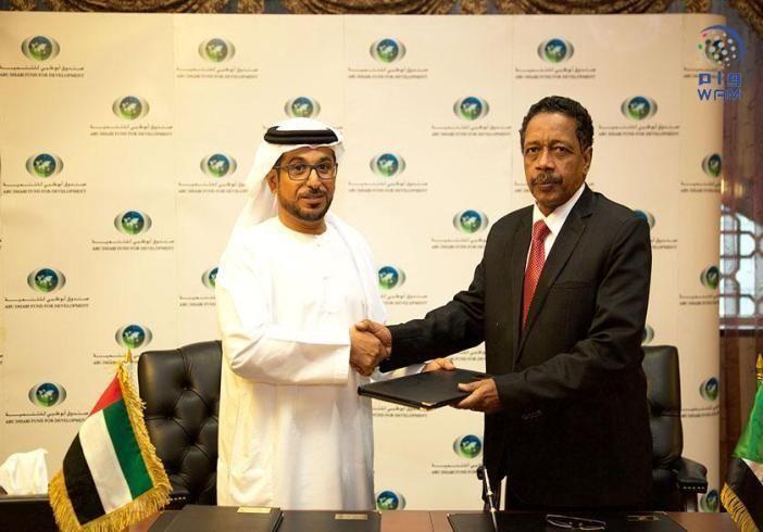 صندوق أبوظبي للتنمية يودع 1.470 مليار درهم في البنك المركزي السوداني