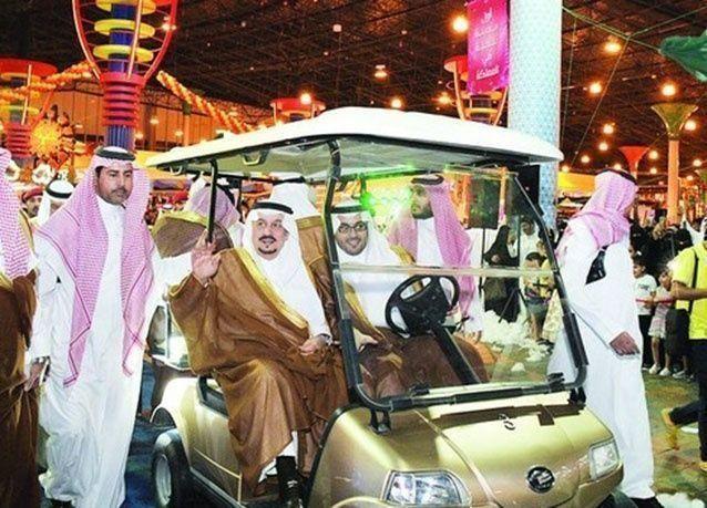 بالصور : افتتاح أول وأكبر مدينة ثلجية في السعودية