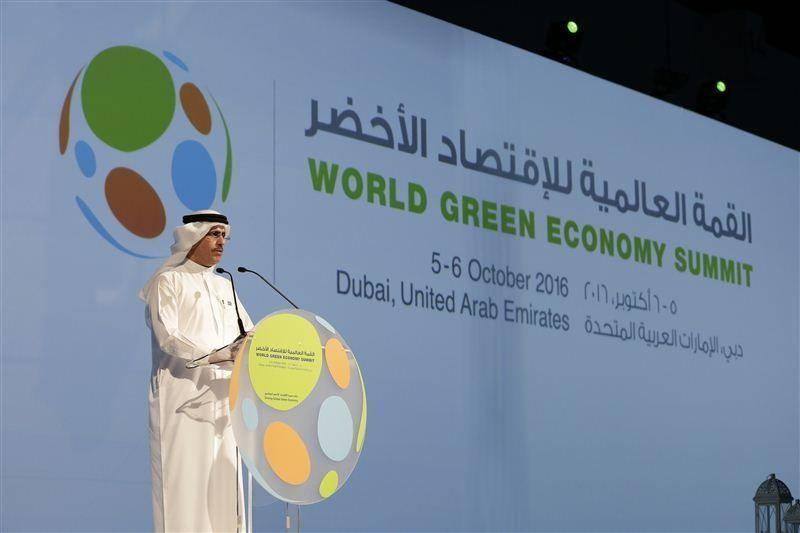 القمة العالمية للاقتصاد الأخضر 2016 تختتم أعمالها بإعلان دبي الثالث