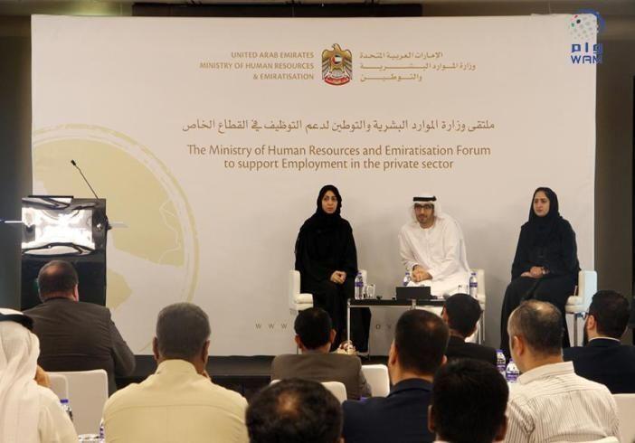 """الإمارات: إجراءات توطين """"ضابط الصحة المهنية"""" و""""مدخلي البيانات""""والتطبيق 2017"""
