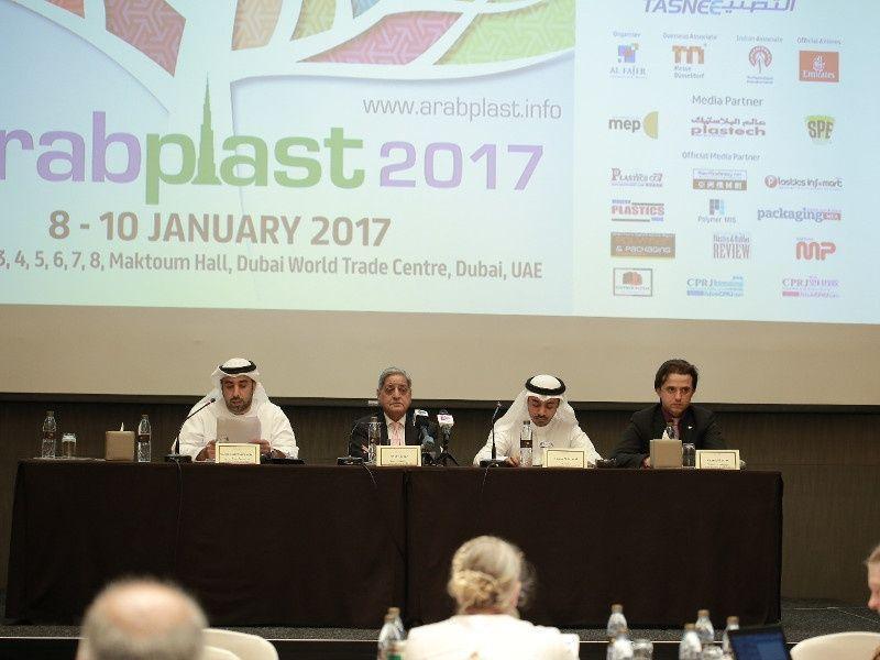 """""""بروج"""" تستعرض حلولها البلاستيكية الابتكارية في """"عرب بلاست 2017"""" دبي"""