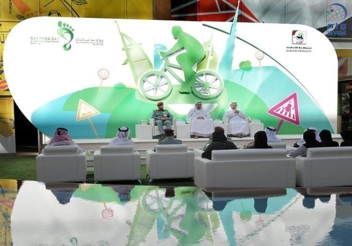 """بلدية دبي تطلق الدورة الثامنة من مبادرة """"يوم بلا مركبات"""" لعام 2017"""