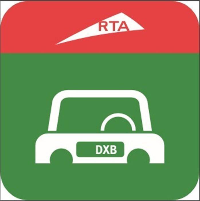 طرق دبي:  تحول إلكتروني بالكامل لـ 4 خدمات لتراخيص السائقين