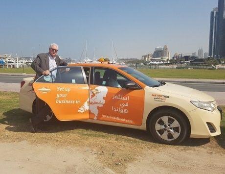 40 شركة إماراتية في هولندا توظف 1295 شخصاً