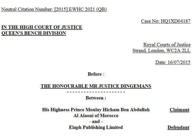 إدانة موقع «إيلاف» في محكمة بريطانية بتهمة التشهير بأمير مغربي