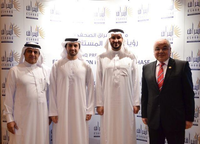 شركة إشراق العقارية تعلن عن إطلاق مشروعات عقارية وسياحية جديدة في كل من أبوظبي ودبي