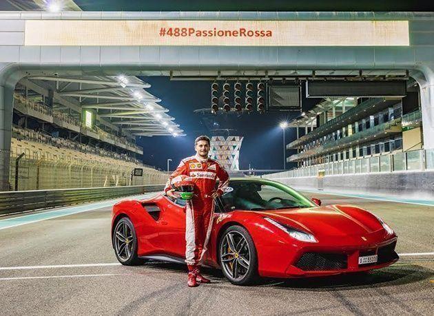 بالصور : فيراري تطلق العنان لموجة من العواطف مع إطلاق 488 Passione Rossa
