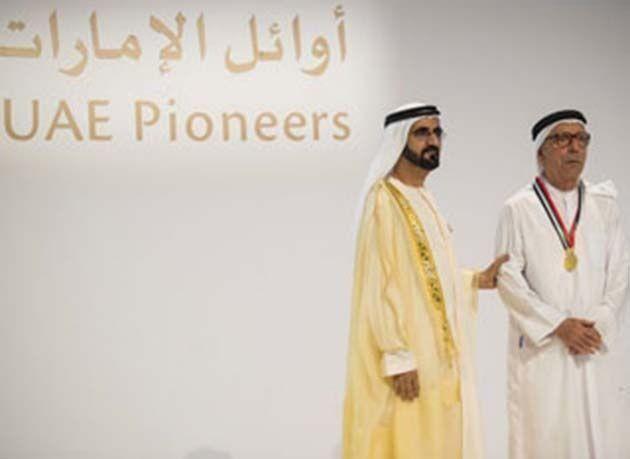 بالصور :  محمد بن راشد يكرم 45 شخصية ضمن الدورة الثالثة لأوائل الإمارات