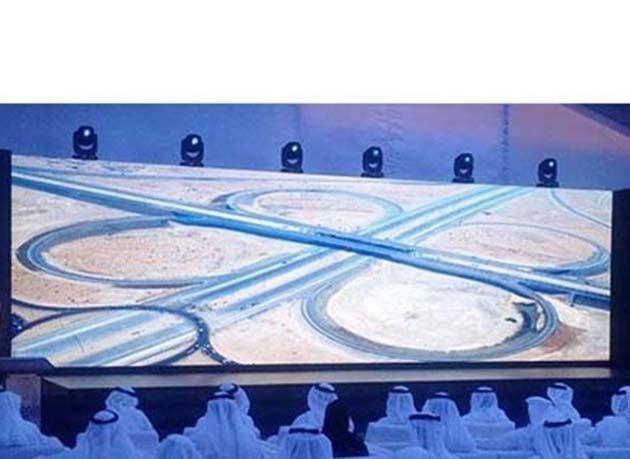 """بالصور : إطلاق اسم """"شارع محمد بن راشد"""" على طريق أبوظبي - دبي الجديد"""