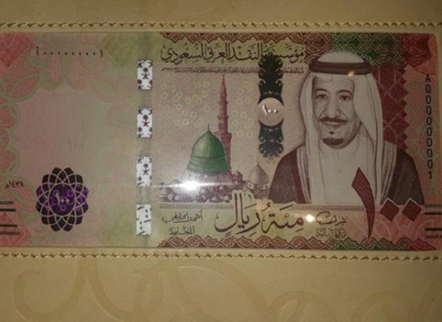بالصور : شاهد تصاميم وفئات العملات السعودية الجديدة