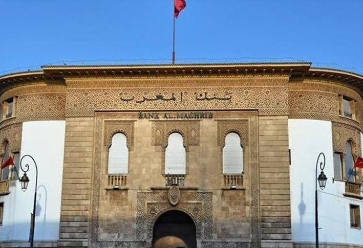 """لأول مرة.. """"المركزي المغربي"""" يرخص لفتح 5 بنوك إسلامية"""