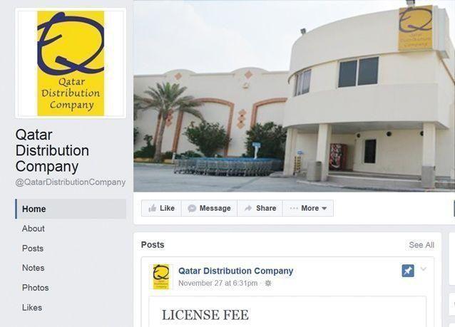 شركة قطر للتوزيع تفرض رسوما سنوية لاستهلاك المشروبات الكحولية