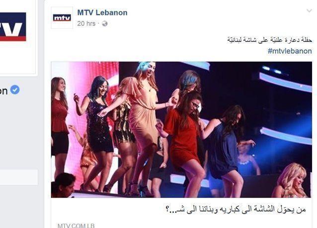"""قناة لبنانية تتهم قناة منافسة بالترويج للدعارة في برنامج """"نقشت"""""""