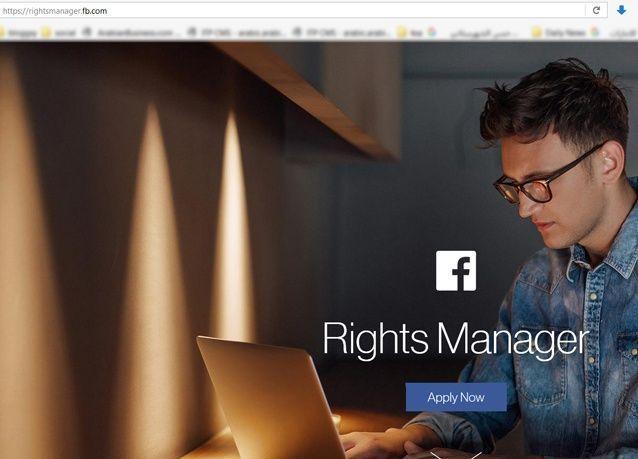 فيسبوك تطلق أداة مخيفة لحذف الفيديو   Rights Manager