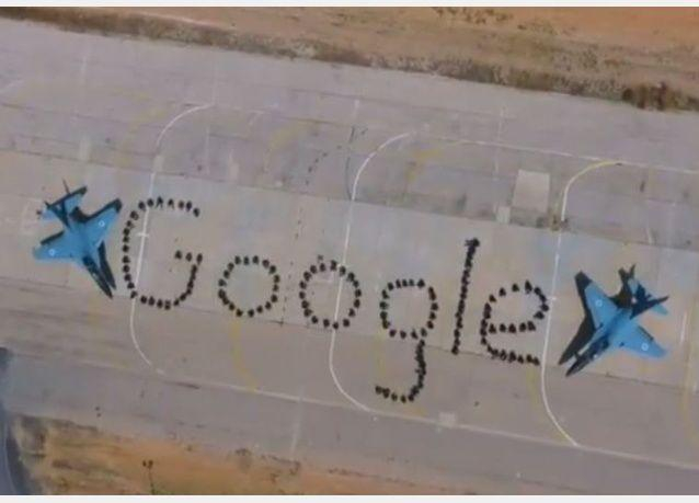 """جدل في كيان اسرائيل:اصطفاف مئات من الجنود في قاعدة عسكرية لتكوين شعار """"غوغل"""""""
