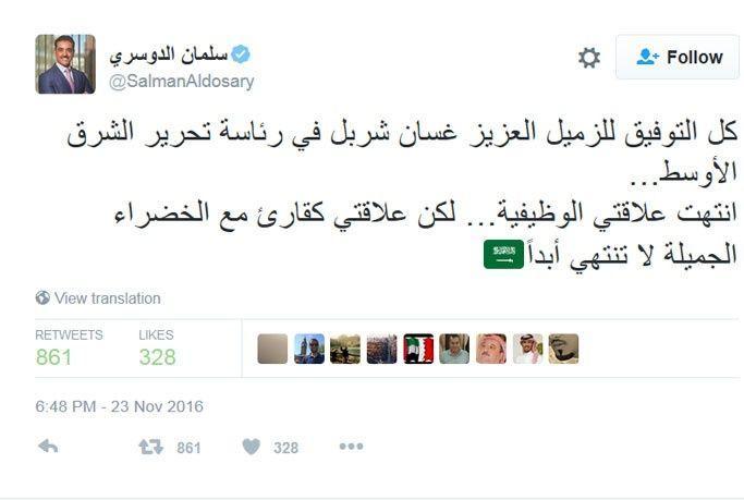 """إقالة رئيس تحرير صحيفة """"الشرق الأوسط"""" اثر خبر عن كربلاء"""