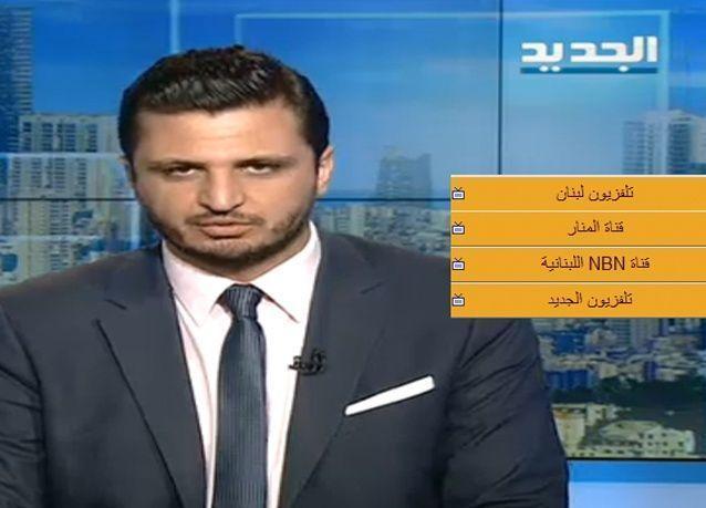"""اللبنانيين يفقدون قنواتهم التلفزيونية مع حجب نايل سات لقنوات """"المنار"""" و""""الجديد"""" والـ""""ان بي ان"""" و""""تلفزيون لبنان"""""""