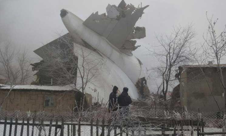 32 قتيلا على الاقل بتحطم طائرة فوق مساكن في قرغيزستان