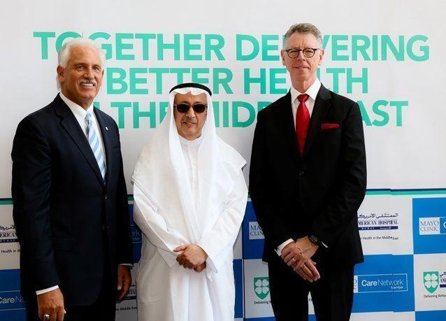 المستشفى الأمريكي دبي ينضم إلى شبكة الرعاية الصحية مايو كلينك