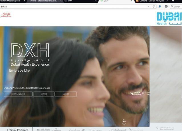 """دبي تطلق مشروع """"دبي وجهة عالمية للسياحة العلاجية"""""""