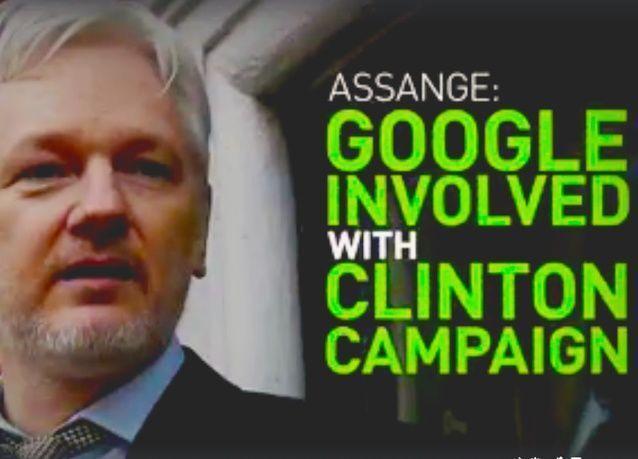 غوغل يدعم حملة هيلاري كلنتون للفوز بالبيت الأبيض