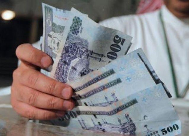 الانتهاء من تعديل الأنظمة الإلكترونية لرواتب الموظفين في السعودية