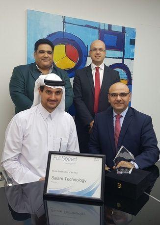 السلام للتكنولوجيا تفوز بجائزة أفضل شريك لعام 2016