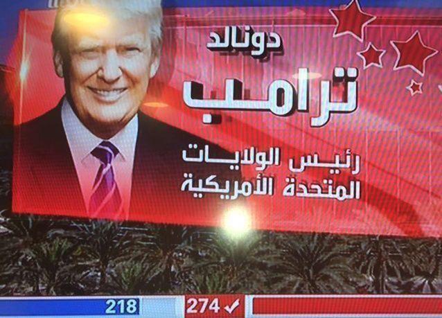 النتائج النهائية الرسمية: ترامب هو الرئيس الأمريكي لأربع سنوات