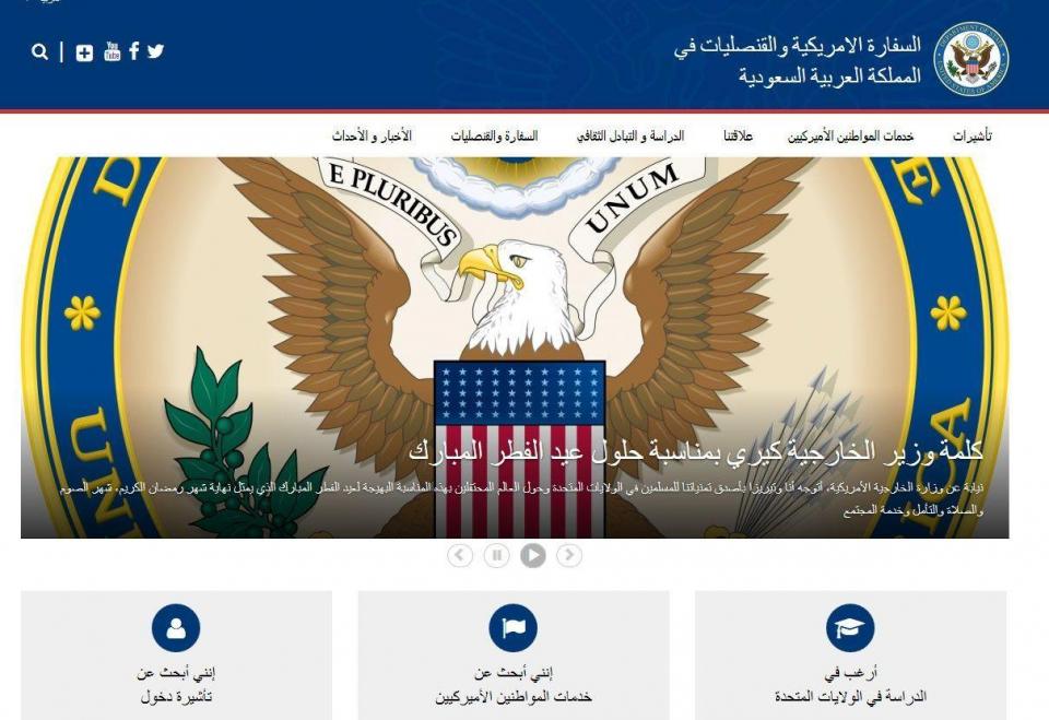 أمريكا تحذر من تهديد محتمل وشيك لمواطنيها في جدة السعودية
