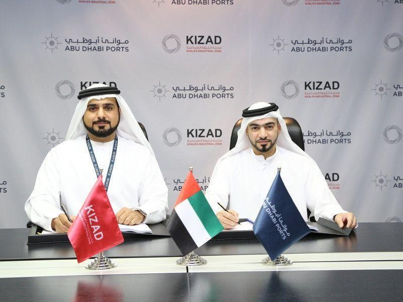 """موانئ أبوظبي توقع اتفاقية مساطحة بقيمة 80 مليون درهم مع شركة """"الخالدية الدولية للملاحة"""""""