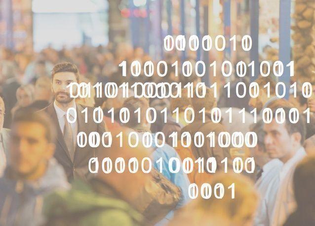 ما قيمة بيانات الشخص الواحد بالدرهم؟