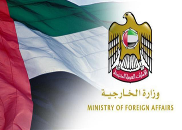 الإمارات تمنع مواطنيها من السفر  إلى دولة واحدة وتحذر من 13 دولة أخرى